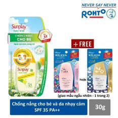 Sữa chống nắng cho bé và da nhạy cảm Sunplay Baby Mild SPF 35, PA++ 30g + Tặng Sữa chống nắng hằng ngày Sunplay Skin Aqua