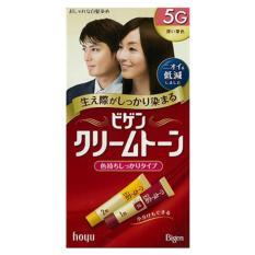 Thuốc nhuộm tóc phủ bạc Bigen 100% tự nhiên tuýt 5G hàng nhập khẩu Nhật Bản