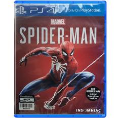 Đĩa Game PS4 Spider-Man Hệ Asia