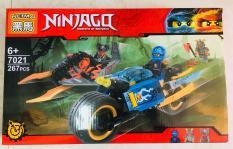 Bộ Lego Xếp Hình Ninjago Siêu Moto Chiến Đấu của Kai ( 267 Chi Tiết )