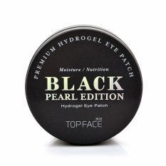 Mặt nạ dưỡng ẩm, giảm thâm và giảm bọng mắt chiết xuất ngọc trai Arra TOPFACE Black pearl edition Hydrogel Eye Patch ( 60 miếng)