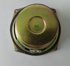 Củ loa sub 12cm ( 5″) tháo máy Microlab X2