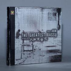 The Greatest Basso Vol.1