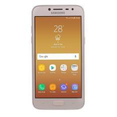 Samsung Galaxy J2 Pro- Hãng Phân Phối Chính Thức