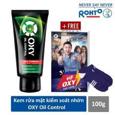 Kem rửa mặt kiểm soát nhờn và ngừa mụn cho nam Oxy Oil Control 100g + Tặng Vớ OXY cực cool