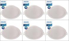 Bộ 6 Đèn Philips LED Downlight âm trần 59201/59202/59203 ( Màu Trung Tính 4000K)