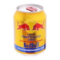 Nước tăng lực bò húc Red Bull Thái Lan (Thùng 24 lon x 250ml – Hàng nhập khẩu)