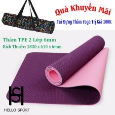 Thảm Yoga TPE 2 Lớp 6mm Cao Cấp HS ( Tặng Túi + Dây Buộc) – Tím Hồng