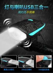 đèn xe đạp tích hợp còi chống nước chống bụi