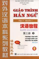 Giáo trình Hán ngữ tập 3 quyển 1