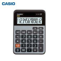Máy tính CASIO MX-120B cỡ nhỏ có Tem 3D Bảo hành 7 năm