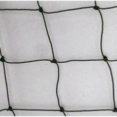 Lưới Bóng Chuyền Hơi Loại Cao Cấp 4 viền vải da- Cáp 5- Chiến Công-BC7P-CC