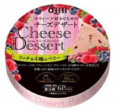 Phô mai QBB Nhật cho bé vị dâu tây, mâm xôi, việt quốc (6*15g)