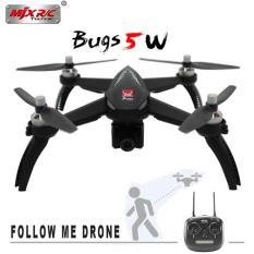 Flycam MJX Bugs 5W – Động cơ không chổi than, GPS, Camera 8.0MP, Sóng 2.4Ghz