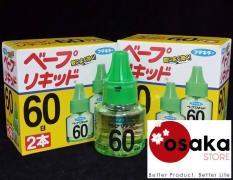 Tinh dầu thay của máy đuổi muỗi Nhật Bản