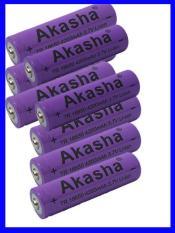 Bộ 8Pin sạc li-ion AKASHA TR 18650 4200mAh