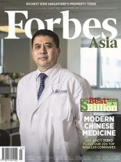 Tạp chí Forbes Asia – July/August 2018