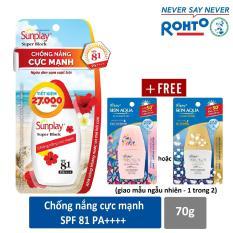 Sữa chống nắng cực mạnh Sunplay Super Block SPF 81 PA++++ 70g + Tặng Sữa chống nắng hằng ngày Sunplay Skin Aqua