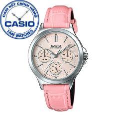 Đồng hồ nữ dây da Casio Standard Anh Khuê LTP-V300L-4AUDF