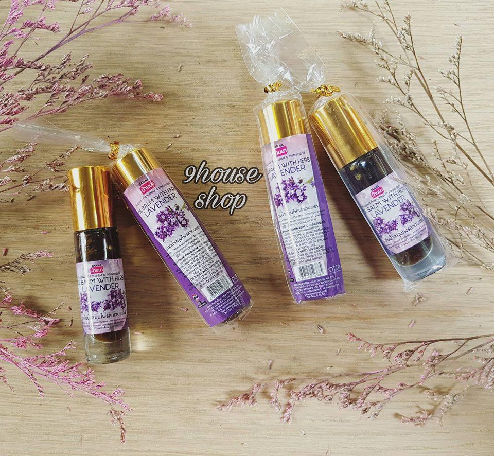 Dầu Nóng Ngâm Hoa Lavender Otop Thái Lan