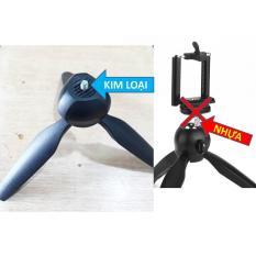Chân đỡ điện thoại máy ảnh – Chân chipod gắn gậy chụp ảnh – Chân chipod DF288