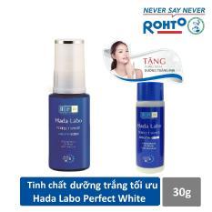 Tinh chất dưỡng trắng tối ưu Hada Labo Perfect White Essence 30g + Tặng Dung dịch Hada Labo 40ml