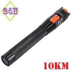 Bút soi quang AUA 10KM AB5