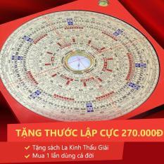 La Kinh Tiếng Việt Ngọc Phúc Đường (tặng thêm thước Lập cực 270K)