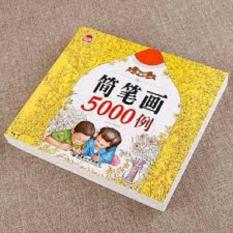 Sách tập tô màu 5000 hình vẽ cho bé yêu sáng tạo