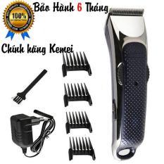 Tông đơ cắt tóc người lớn KM5020