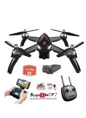 ( GỒM 2 PIN ) Flycam MJX Bugs 5W – Động cơ không chổi than, GPS, Camera 8.0MP, Sóng 2.4Ghz