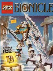 Bionicle – 708-2-trắng