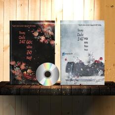 Combo 2 sách: Trung Quốc 247 – Góc nhìn Bỡ Ngỡ (Có Audio) + Trung Quốc 247 – Mái nhà thân thuộc (Có Audio) + DVD quà