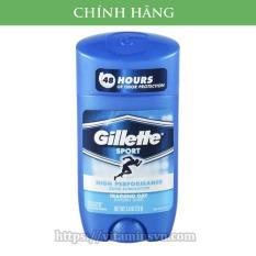 {HÀNG MỸ} Lăn khử mùi Gillette dạng sáp dành cho nam