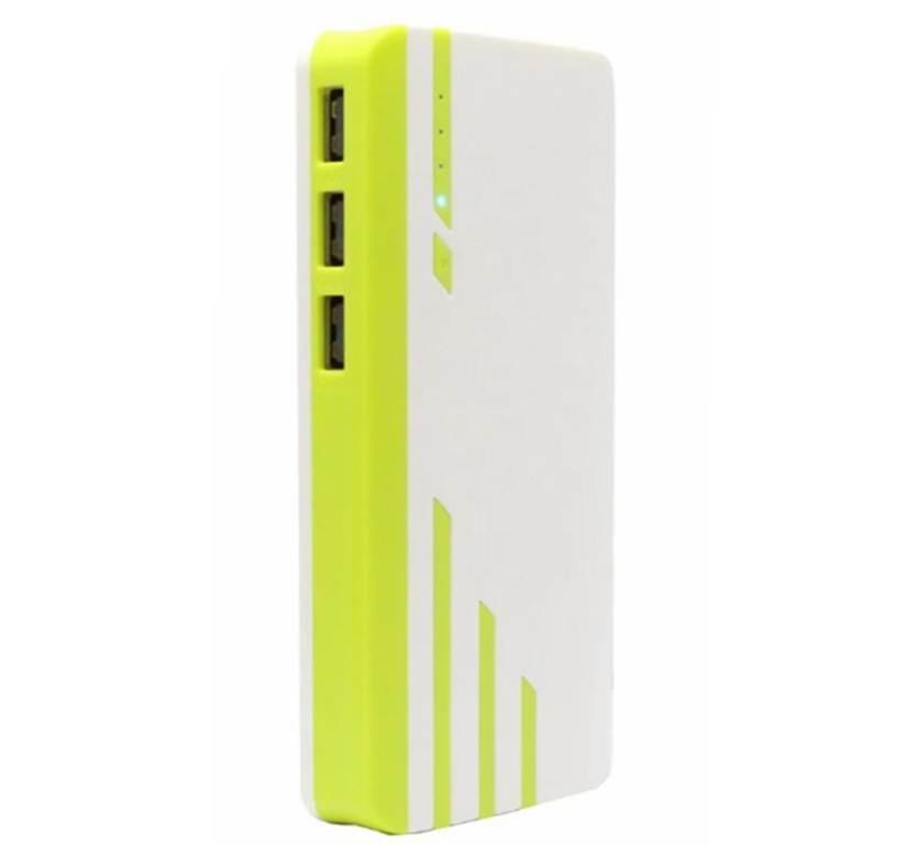 Mua Pin sạc dự phòng 3 cổng USB 20.000MAH màu vàng – Hỗ trợ sạc nhanh Tại TƯỜNG ĐẠT
