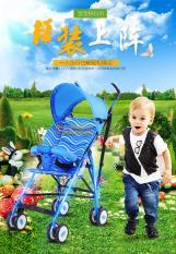 Xe đẩy đi dạo lưới cho bé gấp siêu gọn như cây dù Baobaohao 605A