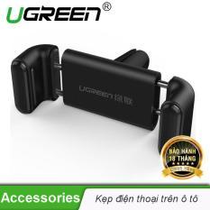 Kẹp điện thoại cài khe gió điều hòa cao cấp UGREEN 30798 – Hãng phân phối chính thức
