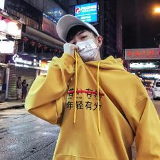 Áo Khoác Hoodie Nam Nữ thêu chữ Hàn xuống phố cực chất TP