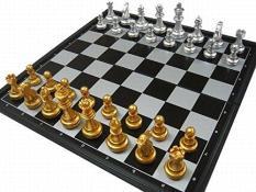 Bộ bàn cờ vua nam châm UB 25cm