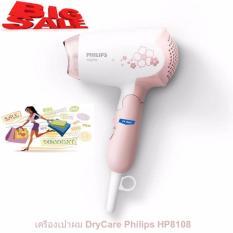 Máy sấy tóc mini Philips HP8108 – bảo hành chính hãng 24 tháng