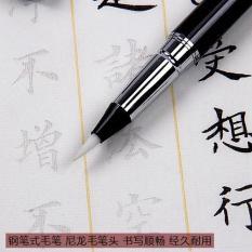 Bút Luyện Viết Tiếng Trung , Luyện Thư Pháp – Có ống mực