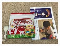 Sữa tăng trưởng chiều cao Asumiru