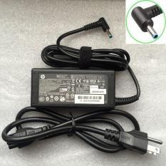 Sạc Laptop HP Probook 640 G2
