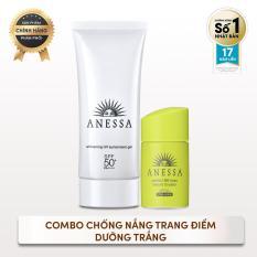 [Độc quyền] Bộ chống nắng dưỡng trắng trang điểm tông sáng Anessa (Whitening Gel 90g + BB Light 25ml)