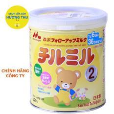 Sữa Morinaga số 2 lon 320gr (cho bé 6 – 36 tháng tuổi)