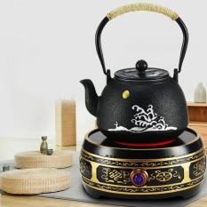 Bếp hồng ngoại mini đun nước pha trà, cafe….1100w
