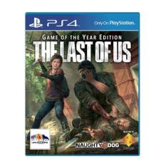 Đĩa game PS4: The Last of Us Remastered