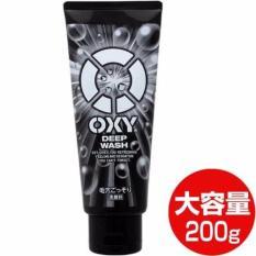 Sữa rửa mặt dành cho nam OXY DEEP WASH 200g – Nhật Bản