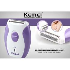 Máy cạo lông toàn thân Kemei 280R – Thanos Store