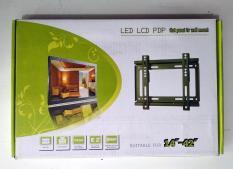 Giá treo TV 14 inch đến 42 inch nhập khẩu